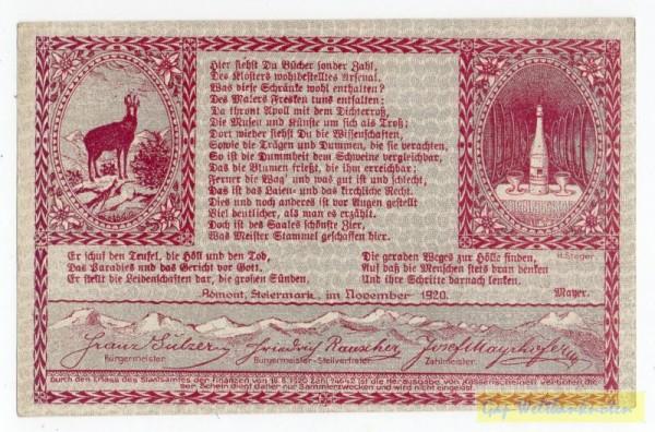 """Dr. bds. rotlila, Bild grau """"Stiftsbibliothek"""" 17mm - (Sie sehen ein Musterbild, nicht die angebotene Banknote)"""