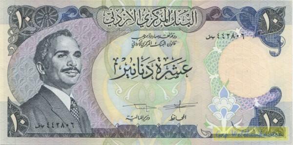 Us. 19 - (Sie sehen ein Musterbild, nicht die angebotene Banknote)