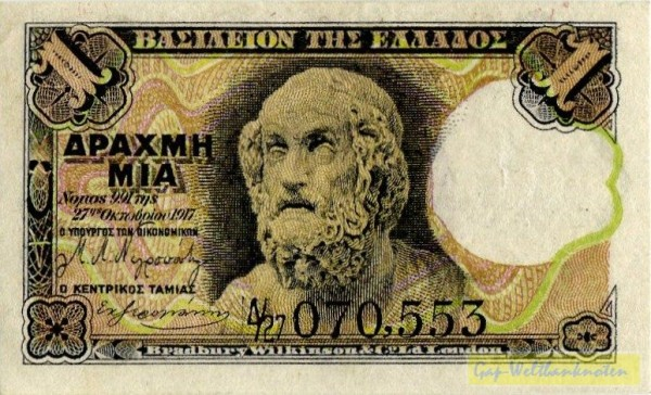 27.10.17 - (Sie sehen ein Musterbild, nicht die angebotene Banknote)