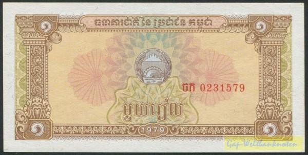 1979 - (Sie sehen ein Musterbild, nicht die angebotene Banknote)