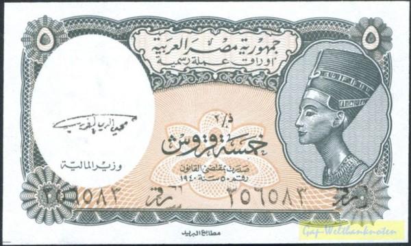 Us. El-Ghareeb, orange - (Sie sehen ein Musterbild, nicht die angebotene Banknote)