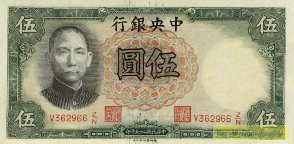 1936, Us.5, TDLR - (Sie sehen ein Musterbild, nicht die angebotene Banknote)