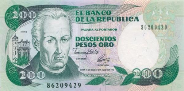 10.8.92, IBSFB - (Sie sehen ein Musterbild, nicht die angebotene Banknote)