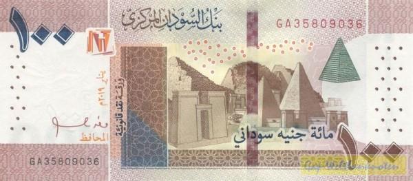 Januar 2019 - (Sie sehen ein Musterbild, nicht die angebotene Banknote)