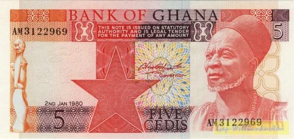 2.1.80 - (Sie sehen ein Musterbild, nicht die angebotene Banknote)
