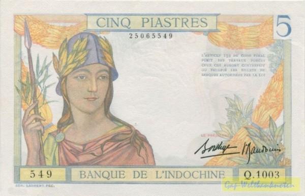 Lao-Text I, Us. 9 - (Sie sehen ein Musterbild, nicht die angebotene Banknote)