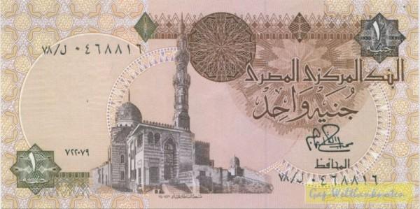 Us. 15; 78 - (Sie sehen ein Musterbild, nicht die angebotene Banknote)