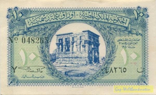 Y - (Sie sehen ein Musterbild, nicht die angebotene Banknote)