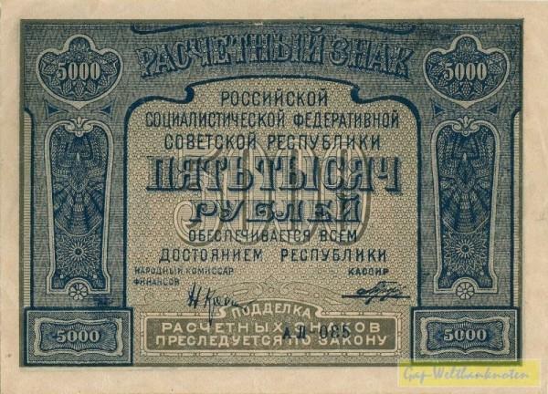 """1921, """"PROLETARIER"""" - (Sie sehen ein Musterbild, nicht die angebotene Banknote)"""