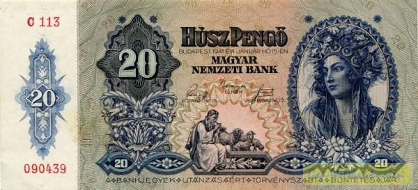 15.1.41 - (Sie sehen ein Musterbild, nicht die angebotene Banknote)
