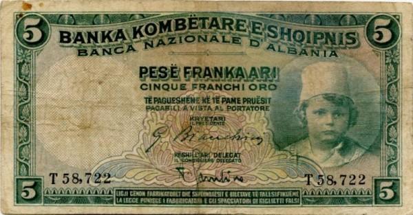 Us. Bianchini - (Sie sehen ein Musterbild, nicht die angebotene Banknote)