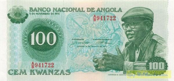 14.8.79 - (Sie sehen ein Musterbild, nicht die angebotene Banknote)