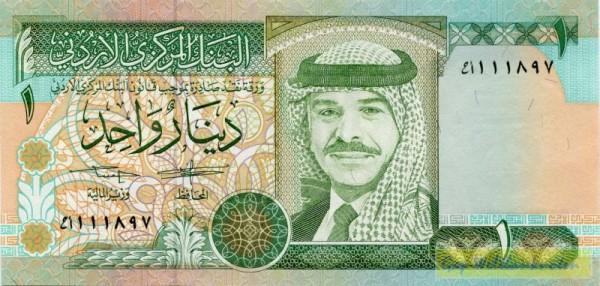 1992 - (Sie sehen ein Musterbild, nicht die angebotene Banknote)