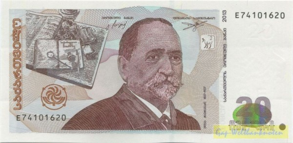 2013 - (Sie sehen ein Musterbild, nicht die angebotene Banknote)
