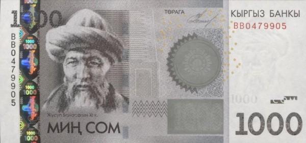 2010 - (Sie sehen ein Musterbild, nicht die angebotene Banknote)