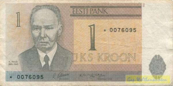 1992, * KN = Ersatznote - (Sie sehen ein Musterbild, nicht die angebotene Banknote)