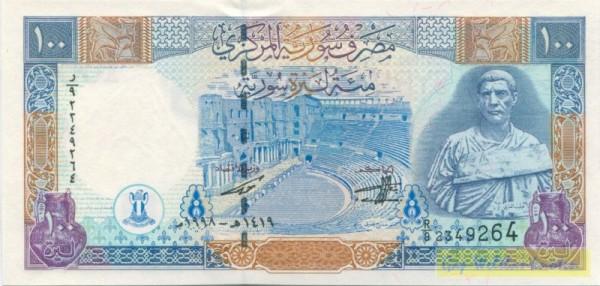 1998 - (Sie sehen ein Musterbild, nicht die angebotene Banknote)