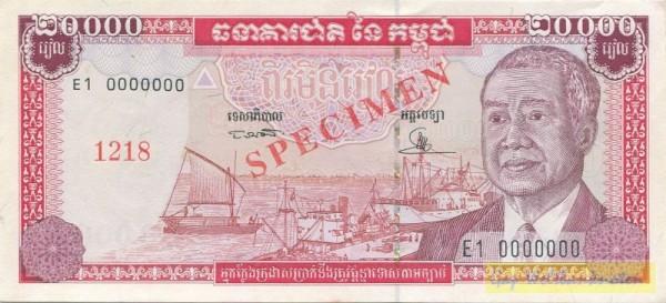 oD, Us. 16, SPECIMEN - (Sie sehen ein Musterbild, nicht die angebotene Banknote)