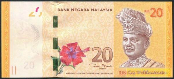 Us. Aziz - (Sie sehen ein Musterbild, nicht die angebotene Banknote)