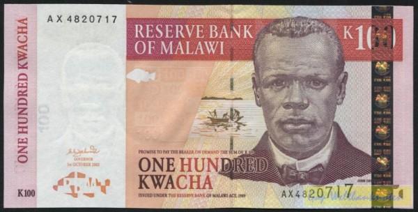 31.10.05 - (Sie sehen ein Musterbild, nicht die angebotene Banknote)