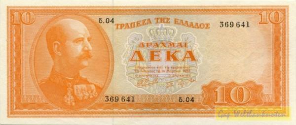 1.3.55 - (Sie sehen ein Musterbild, nicht die angebotene Banknote)