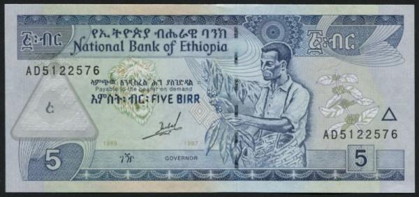 1997/EE1989, Us. 5 - (Sie sehen ein Musterbild, nicht die angebotene Banknote)