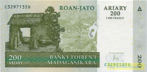 2004, Us. 7 - (Sie sehen ein Musterbild, nicht die angebotene Banknote)