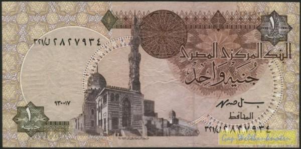 Us. 19; 96, alte Datumsform - (Sie sehen ein Musterbild, nicht die angebotene Banknote)