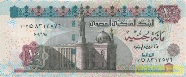 Us. 22; Sf. breit segm., 09, 13 - (Sie sehen ein Musterbild, nicht die angebotene Banknote)