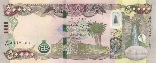 2020 - (Sie sehen ein Musterbild, nicht die angebotene Banknote)