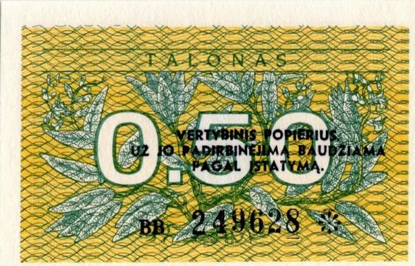 1991 mit Text - (Sie sehen ein Musterbild, nicht die angebotene Banknote)