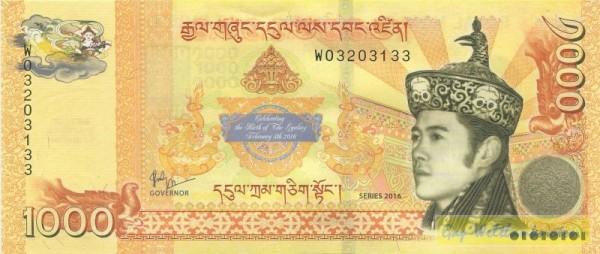 GA: Geburt des Prinzen - (Sie sehen ein Musterbild, nicht die angebotene Banknote)