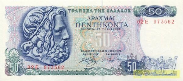 8.12.78 - (Sie sehen ein Musterbild, nicht die angebotene Banknote)