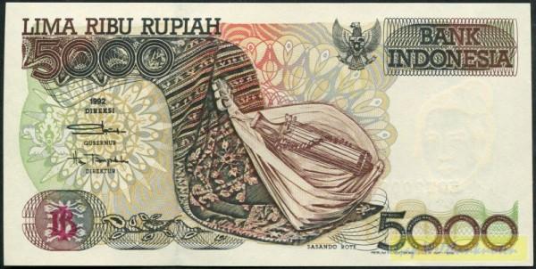 1992/1999 - (Sie sehen ein Musterbild, nicht die angebotene Banknote)