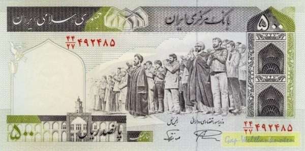 Us. 28 - (Sie sehen ein Musterbild, nicht die angebotene Banknote)