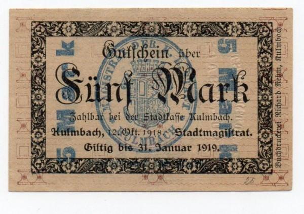 12.10.18, Udr bds. blau - (Sie sehen ein Musterbild, nicht die angebotene Banknote)