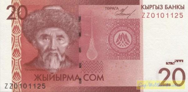 2009, ZZ KN = Ersatznote - (Sie sehen ein Musterbild, nicht die angebotene Banknote)