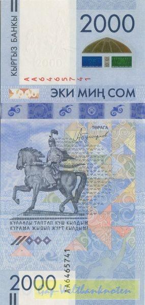 2017, GA, (25 J. eigene Währung) - (Sie sehen ein Musterbild, nicht die angebotene Banknote)