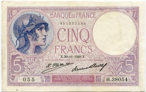 Platet/Strohl, 6.2.29, 12.11.31 - (Sie sehen ein Musterbild, nicht die angebotene Banknote)