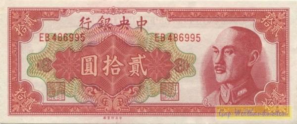 1948, rot, CPF - (Sie sehen ein Musterbild, nicht die angebotene Banknote)