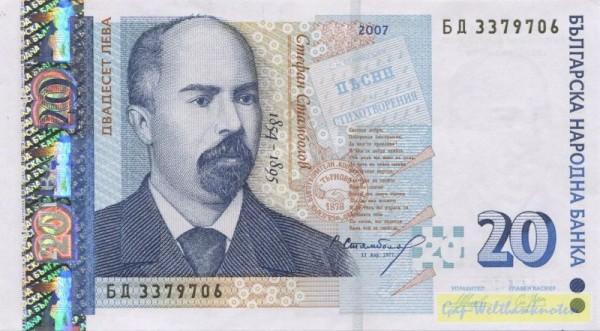 2007, Kinegramm geändert - (Sie sehen ein Musterbild, nicht die angebotene Banknote)