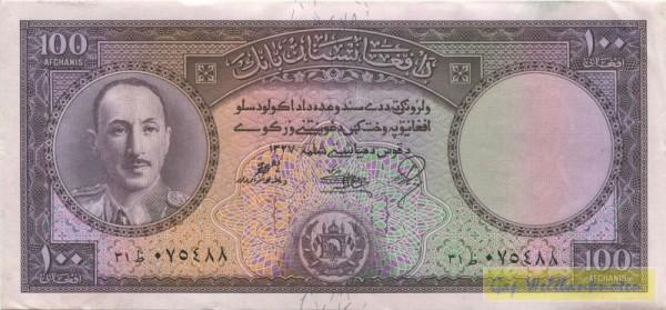 SH1327=AD1948 - (Sie sehen ein Musterbild, nicht die angebotene Banknote)