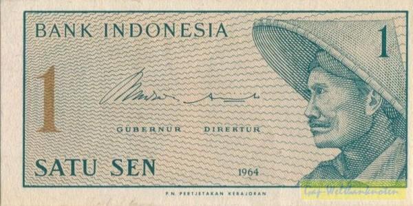 1964, Ersatznote - (Sie sehen ein Musterbild, nicht die angebotene Banknote)