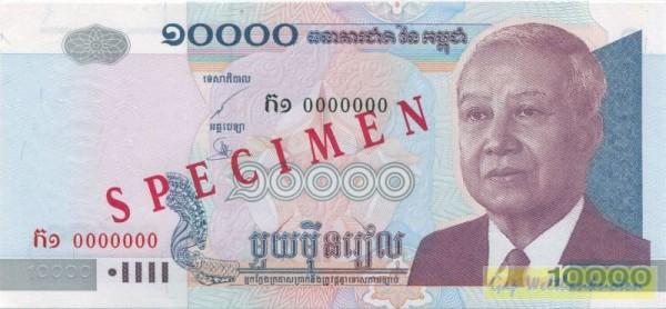 2001, SPECIMEN - (Sie sehen ein Musterbild, nicht die angebotene Banknote)