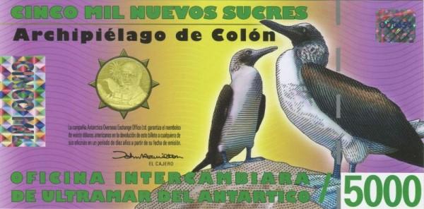 12.2.09, Plastik - (Sie sehen ein Musterbild, nicht die angebotene Banknote)