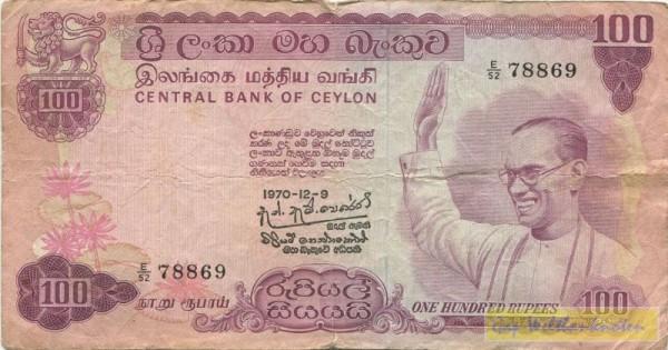 9.12.70 - (Sie sehen ein Musterbild, nicht die angebotene Banknote)