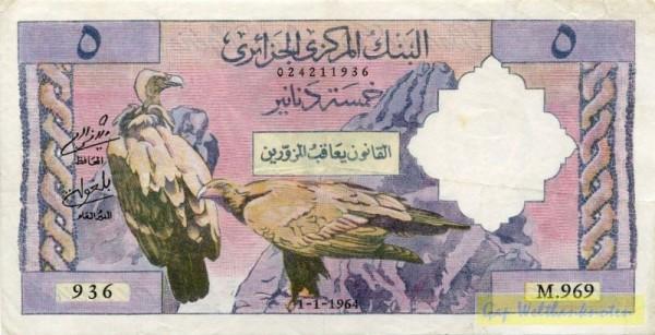 algerischer Serientyp - (Sie sehen ein Musterbild, nicht die angebotene Banknote)