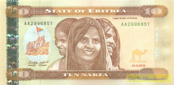 24.5.12 - (Sie sehen ein Musterbild, nicht die angebotene Banknote)