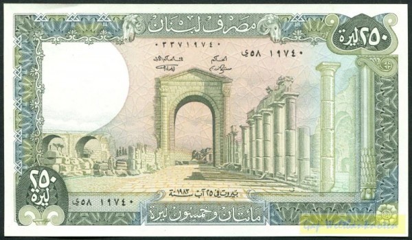 1983 - (Sie sehen ein Musterbild, nicht die angebotene Banknote)