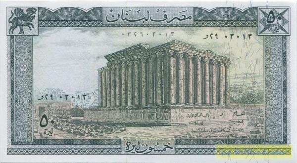 1974 - (Sie sehen ein Musterbild, nicht die angebotene Banknote)